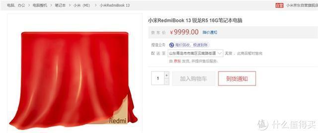 四千块预算能买哪些新款笔记本?科技犬给大家盘点一下