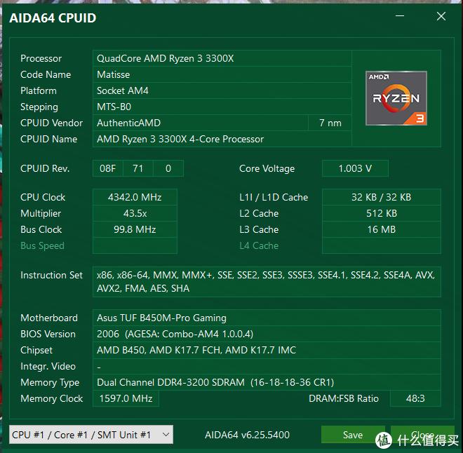 2K分辨率的性价比配置:AMD R3 3300X+RX 5600XT