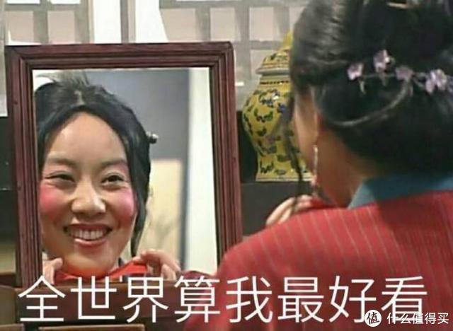 光线对化妆到底有多重要?每个女孩都需要一面JIUJIU镜
