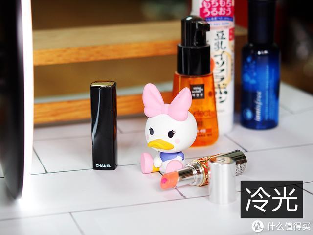 美颜相机太假?来试试轻松画出高级妆感的LED美妆镜
