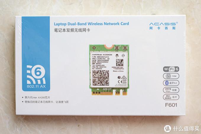 联想小新Air14笔记本升级WiFi 6网卡实录(Intel AX200)
