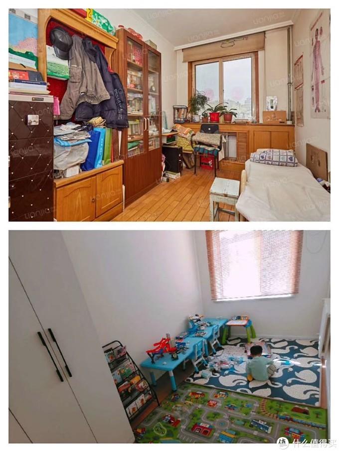 老房改造对比