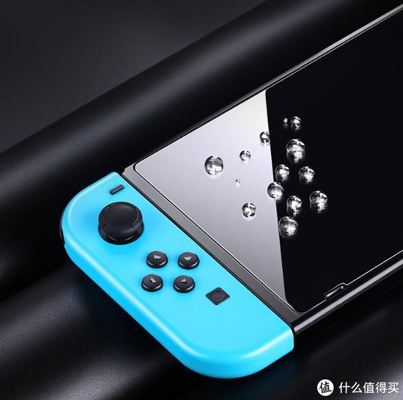Switch 配件不完全入坑指南(2020版)
