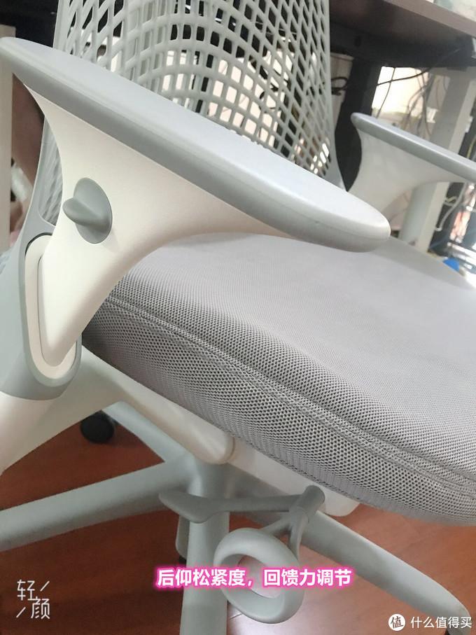 高颜值的平民级人体工学椅—赫曼米勒sayl