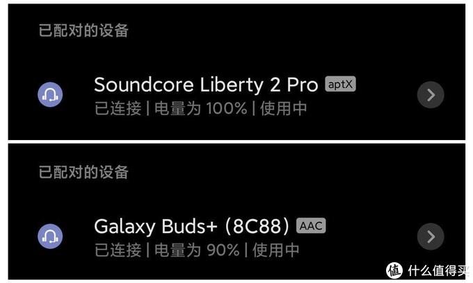 旗舰真无线的较量Anker Soundcore Liberty 2 Pro对比三星Buds+