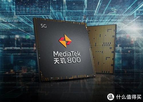 1500元!小米全新 5G 新机曝光,全球首发 Soc 芯片