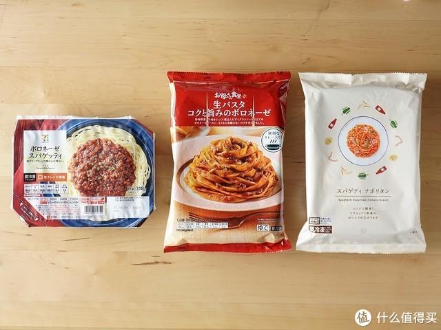 日本7-11和全家罗森便利店的速食意大利面