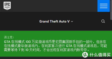 100%成功免费领取GTA5的正确方式(附线上模式萌新攻略)