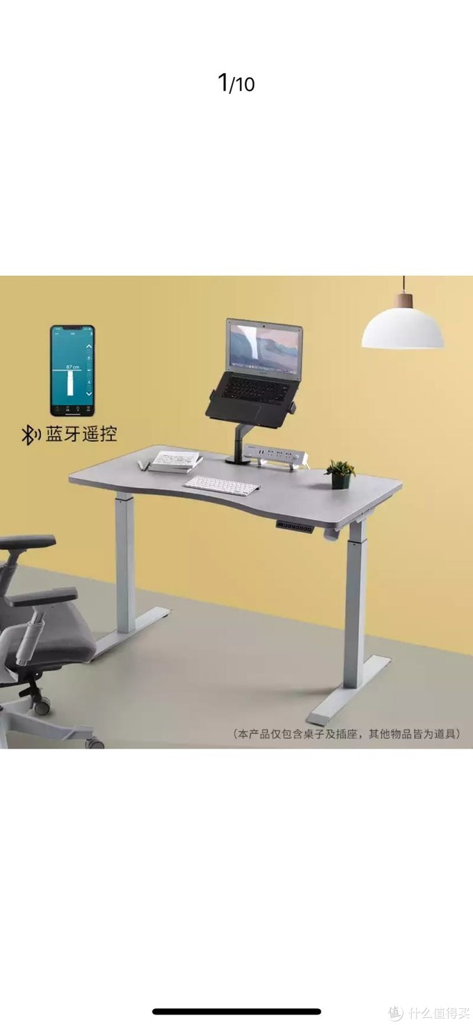 用电脑时间多?京东京造升降桌初体验