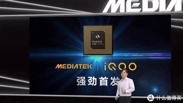 5G市场最期待的产品,天玑诚意满满,iQOO Z1会是你下一台手机吗?