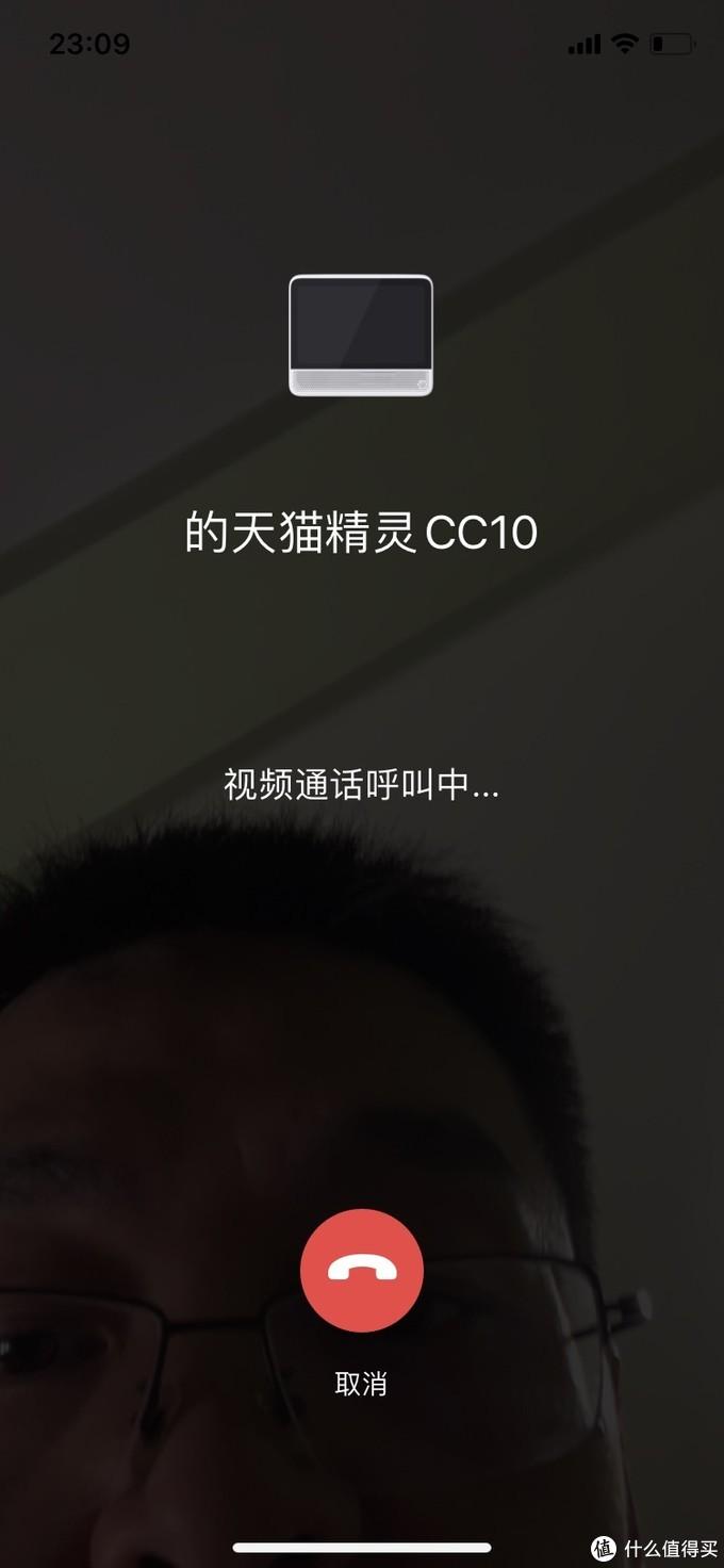 智能音箱,平板电脑,网络摄像头All in One----天猫精灵CC10