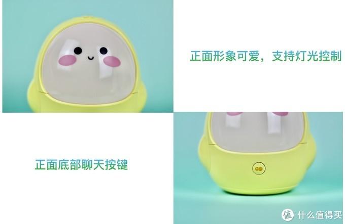 儿童故事机如何选?米兔,阿尔法蛋Z1,小度在家体验(评论有奖)