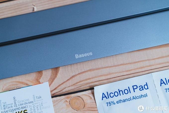你得给我支棱起来——Baseus笔记本电脑支架
