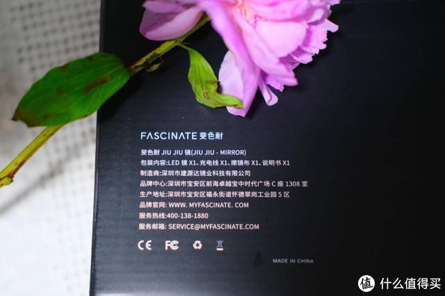 让化妆变成享受:斐色耐可折叠LED化妆镜体验评测