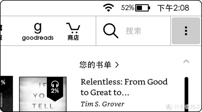 1分钟学会如何在 Kindle 上使用微信读书