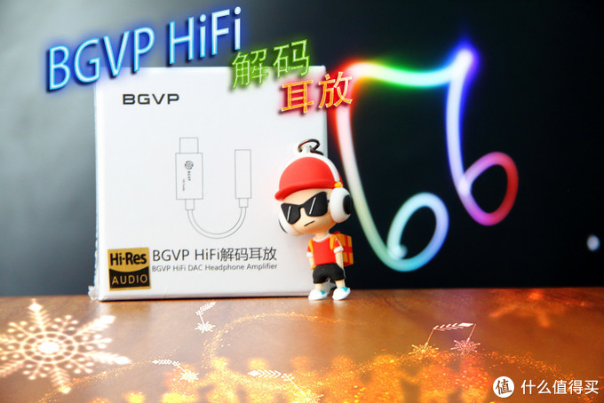 BGVP Hifi解码耳放(T01)只选对的不选贵的