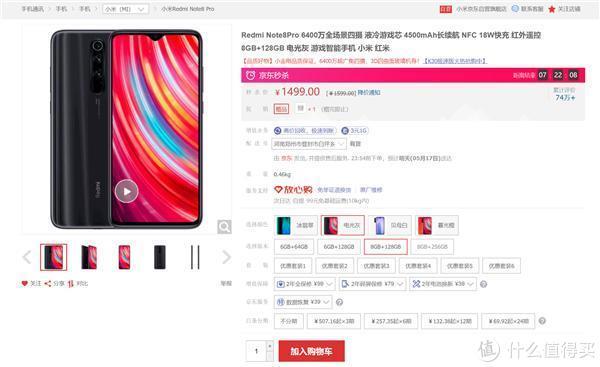 1500元预算高性价比智能手机推荐:荣耀红米vivo 三大品牌任你选