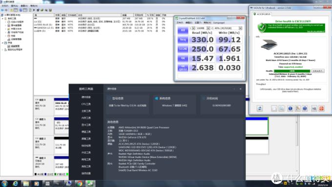 125包邮的三星850EVO TLC固态开箱测评