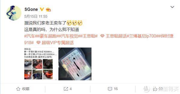 华硕推新款灵耀14笔记本;王思聪出售个人保时捷918售价比新车贵