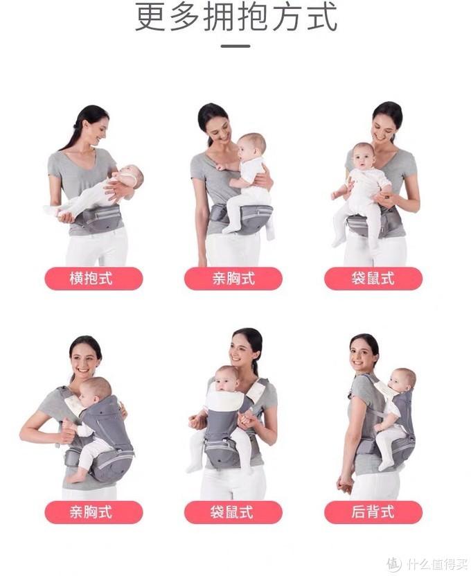 90后奶爸之抱抱熊多功能婴儿背带分享