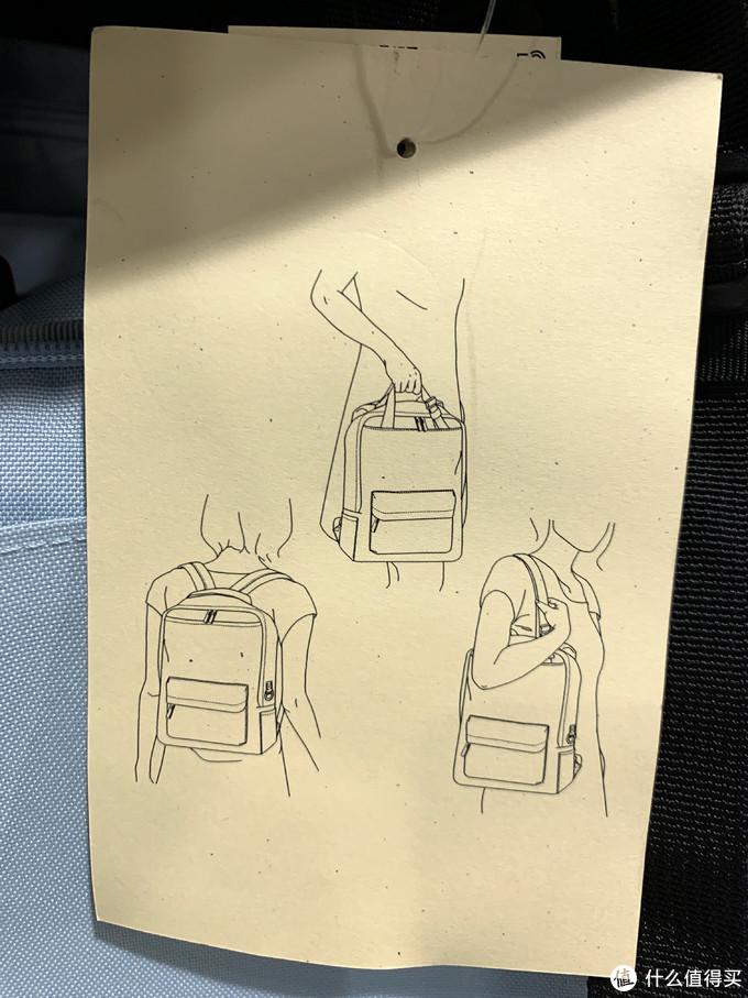 多种背包方式