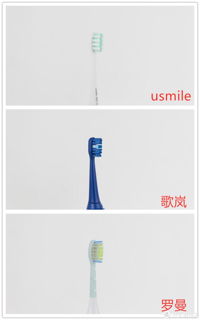 清洁效果是选电动牙刷的唯一标准?后浪奔涌的时代,个性化需求要被重视