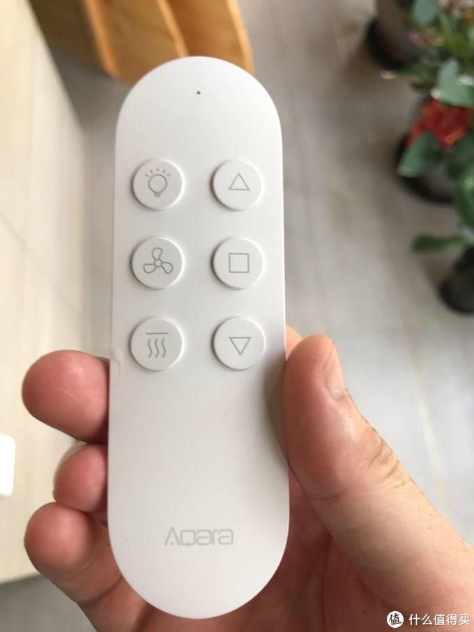 绿米Aqara智能晾衣机安装使用分享