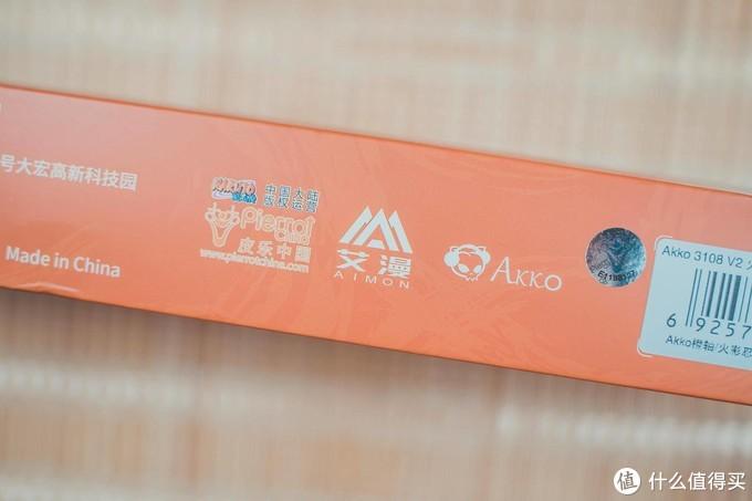 AKKO 疾风传键盘评测:那个热血沸腾的夏天