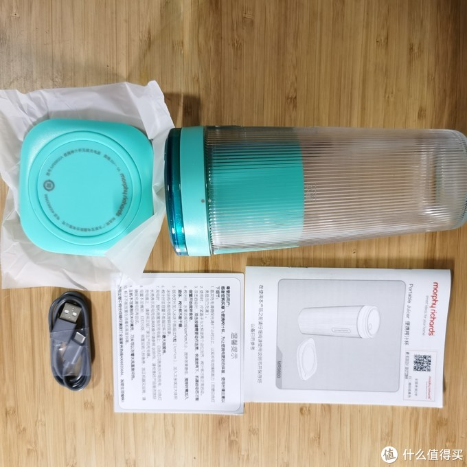 40S榨出新鲜果汁,摩飞便携无线充电榨汁机,使用初体验,。