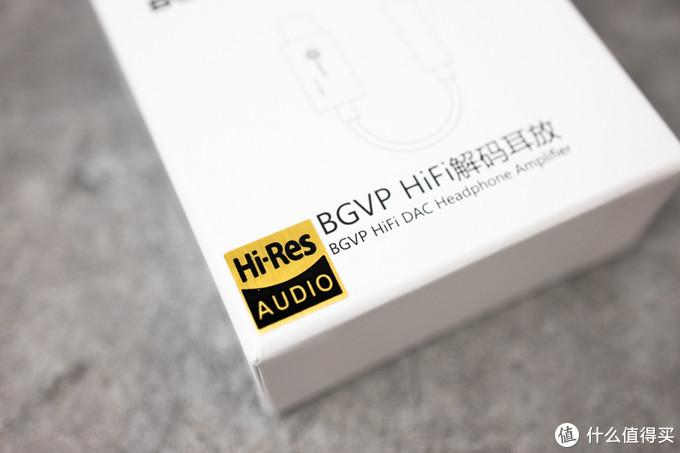 提升手机音质,一条硬解DSD就够了,体验BGVP T01解码耳放线
