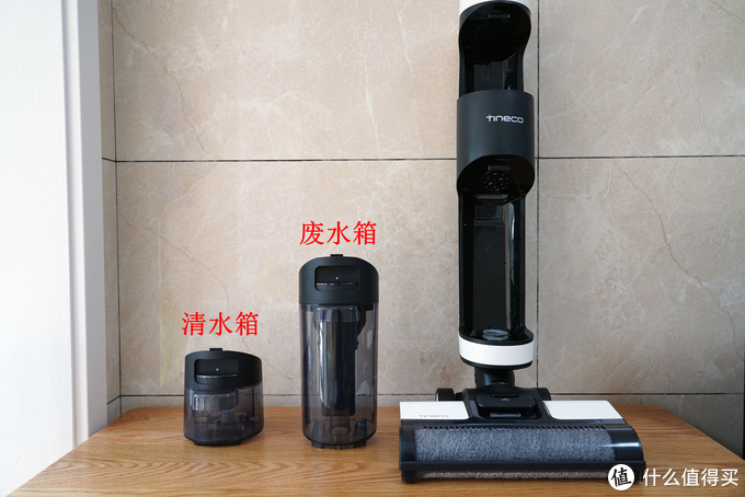 一台干湿两用、智能调节吸力及喷水等级的地面清扫神器--添可洗地机评测