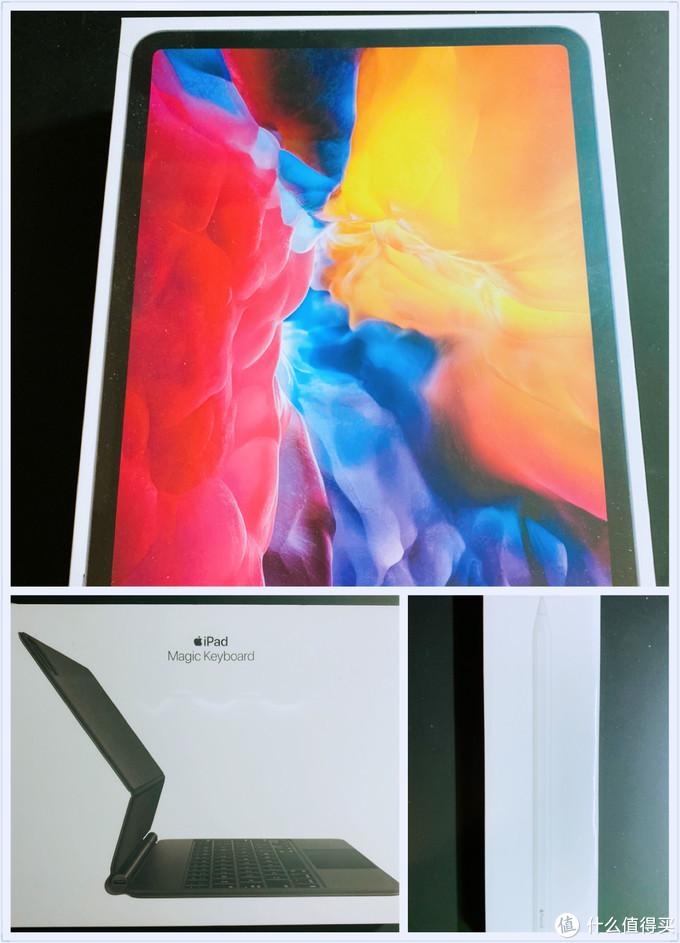 iPad Pro11 + 妙控键盘键盘 + pencil 全家桶体验