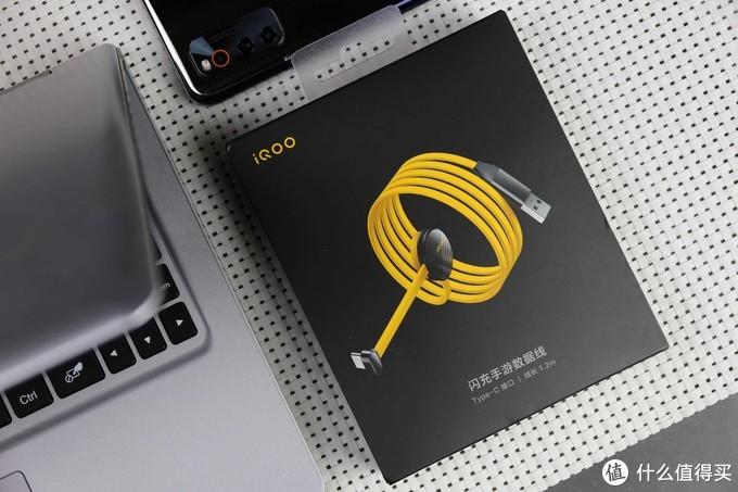 iQOO Neo3 游戏物理开挂三件套,你最需要那一款?