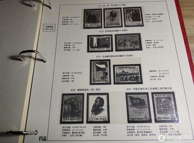 我所种草的那些高中低档集邮收藏册