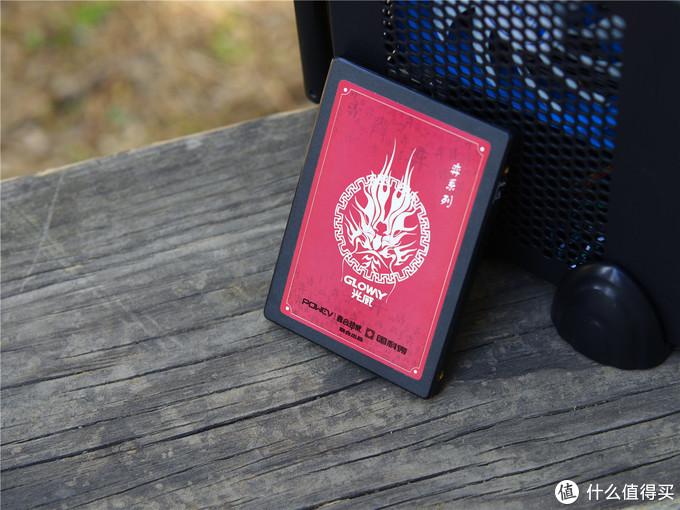 光威Gloway弈系列240GB SSD固态硬盘使用体验