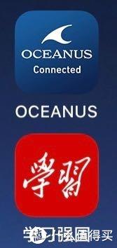 首先咱得有这个软件!ios安卓都有! 学习强国也不错,现在发现也是个宝藏APP