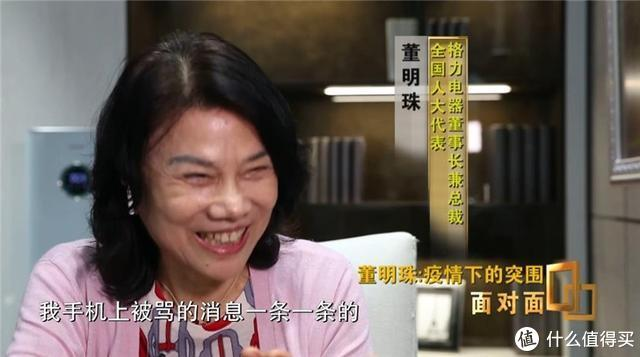 """董明珠回应直播首秀被人""""骂"""";苹果全球近百家零售店重新开业"""