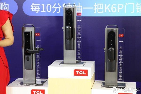 TCL首款纳米银抗菌智能门锁新品发售 售后服务全新升级 打造行业标杆