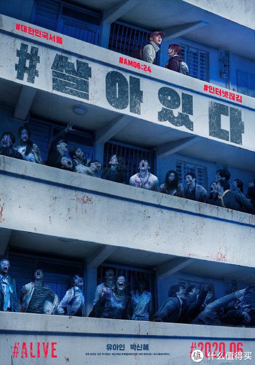 韩国又要拍丧尸片?!青年明星刘亚仁、朴信惠主演,在今年6月即将线上播出