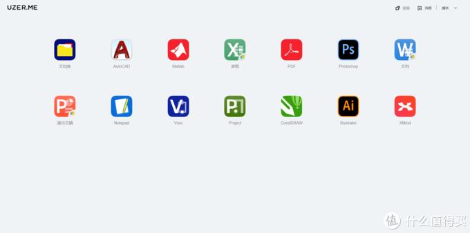 吐血也要推荐这10个办公软件,每一个都能解决你的燃眉之急!