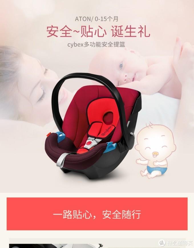 超级推荐几款母婴用品~第一个母乳妈妈惊呼神器!