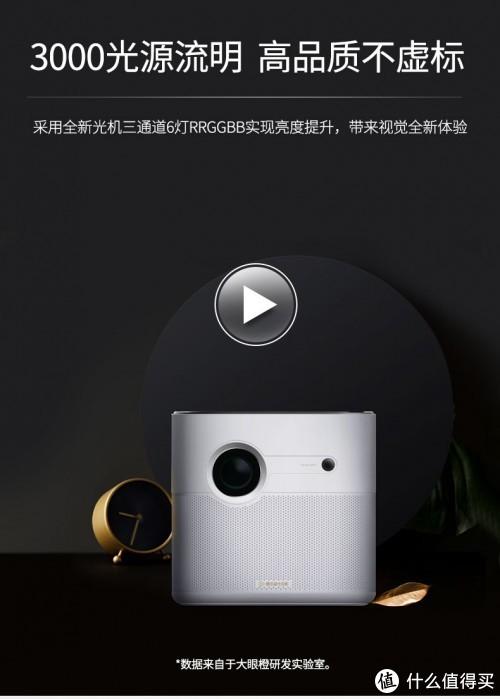 无惧强光大屏随享 腾讯极光投影T5预售开启