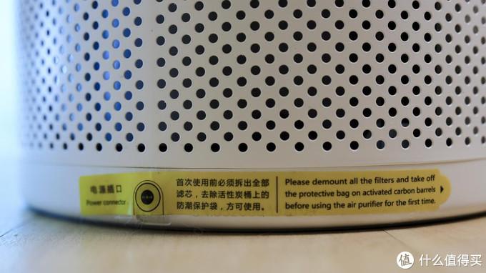 【LIFAair LA510 空气净化器】·开箱测评 ·为每一次呼吸负责 ·真实力