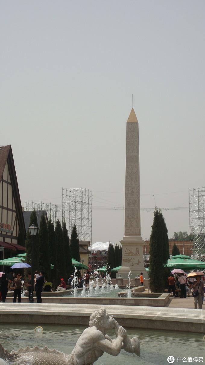 城市大玩家:西安,世界园艺博览会的绝美风景你可曾见过