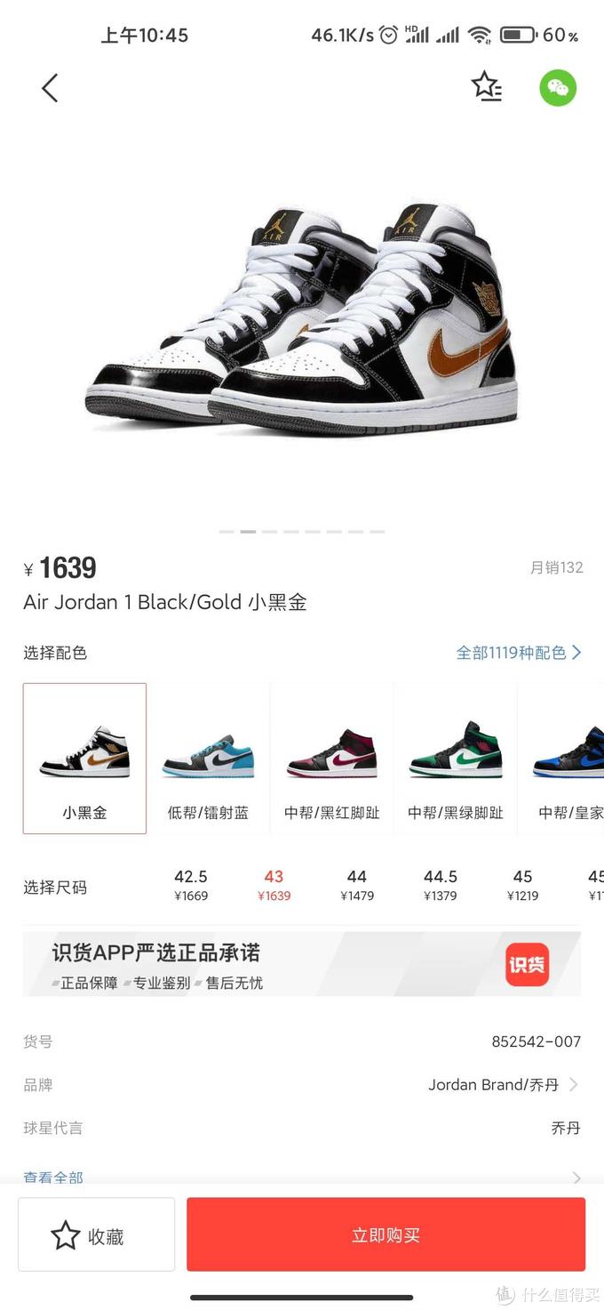 AJ鞋凭什么这么贵?又有哪些AJ值得买?附我的部分鞋子
