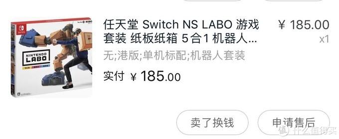 国行勇士现身说法:我为什么要买一台国行Switch