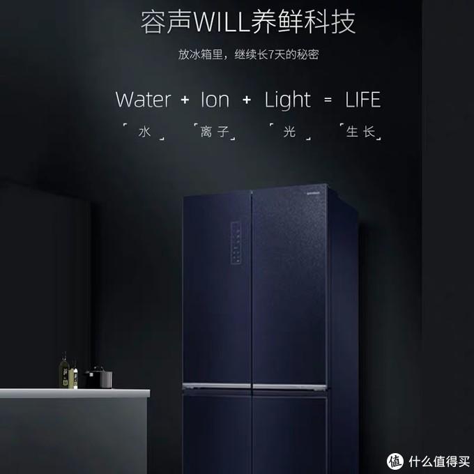 买台好冰箱,新鲜又健康,容声WILL冰鲜箱养鲜系统评测