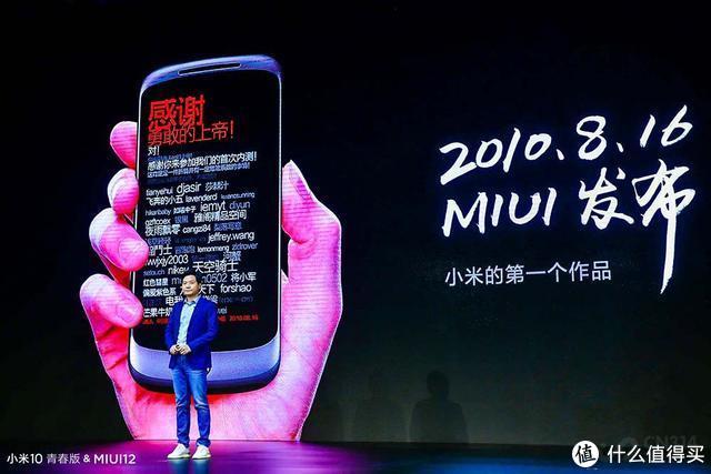 MIUI 12相较MIUI 11提升了哪些方面?体验十多天后给你完美答案