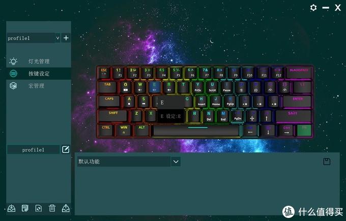 200元的60%配列还带驱动,Smartduck XS61机械键盘全网首晒
