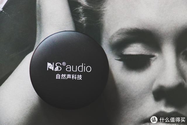 耳机的灵魂,HiFi心路旅程——自然声NS52 上手实测